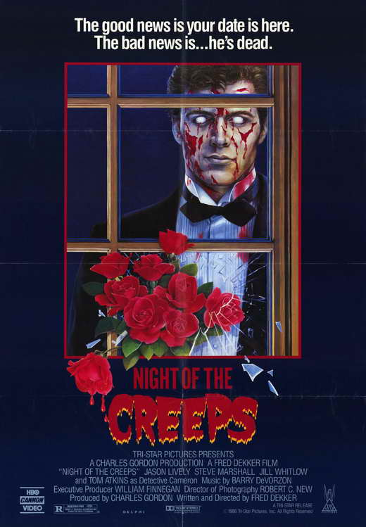 Monster Monday: Night of the Creeps